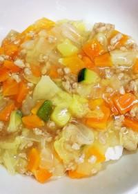離乳食*野菜とひき肉の中華あんかけ