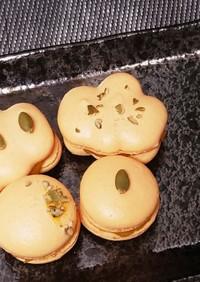 秋の味覚!かぼちゃマカロン