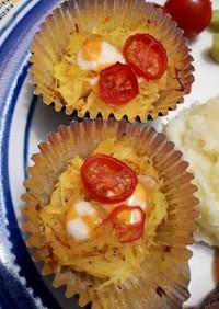 そうめん南瓜のミニトマトのせオーブン焼き