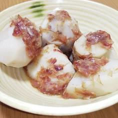 サトイモのおかか煮