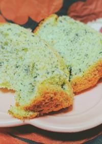 ほうれん草のふわふわシフォンケーキ*゜