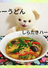 カレーうどんしらたきハーフ麺