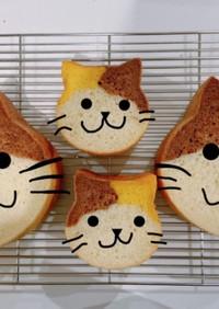 ミルク食パン☆猫パン1斤型と猫パン型ミニ