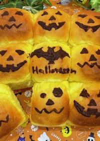 フワッフワなかぼちゃちぎりパン♪