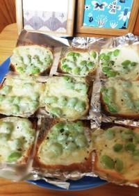 簡単つまみ!焼売皮で パリパリ枝豆チーズ