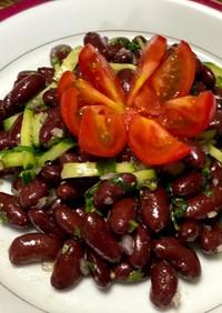ウズベキスタン♡赤インゲン豆のサラダ