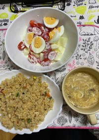 簡単炒飯とフカヒレスープ&サラダ