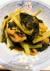 ゆかりのイブクロ 小松菜と油揚げの煮浸し