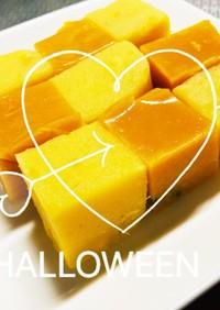 ハロウィンに♪☆さつまいも&かぼちゃ羊羹