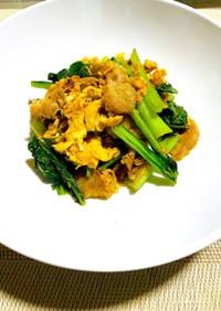 小松菜と豚肉のふわたま炒め
