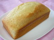 サラダ油で作る☆基本のパウンドケーキの写真