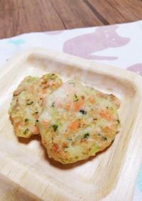 離乳食後期☆お野菜いっぱい!鮭のおやき