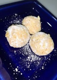 ミキサーで簡単ナッツのほろほろクッキー