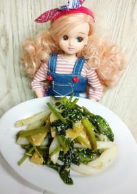 リカちゃん♡空芯菜にんにくいか数の子炒め