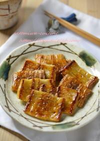 お弁当のおかずに!シンプルな竹輪の蒲焼♬