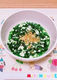 【離乳食中期】小松菜のだし白和え