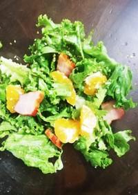 みかんとベーコンのグリーンサラダ