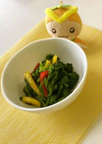 パプリカとほうれん草のサラダ