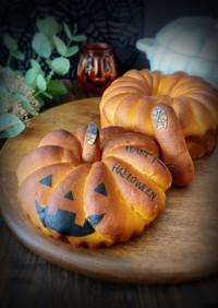 簡単成形ハロウィンかぼちゃちぎりパン