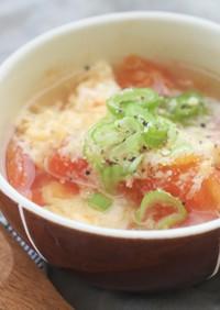トマトと生姜のチーズかきたまスープ