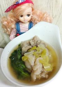 リカちゃん♡ご近所さんの春菊入り肉吸い風