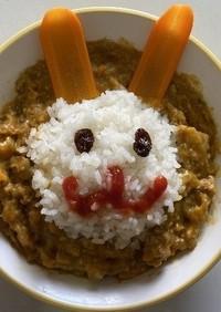 うさちゃんドライカレー@つくば市幼児食