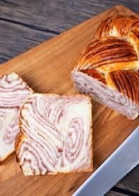 ホームベーカリーで捏ねて作るあん食パン