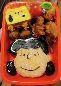 スヌーピールーシーおにぎり弁当!