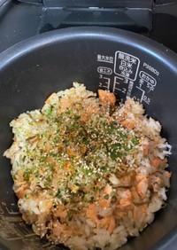 さっぱり☆鮭と塩昆布の炊き込みご飯