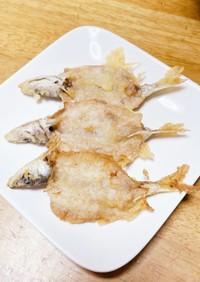 子供が釣ったイワシの天ぷら(小ぶり)