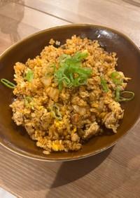 キムチ炒飯 フライパン一つでパラパラに!
