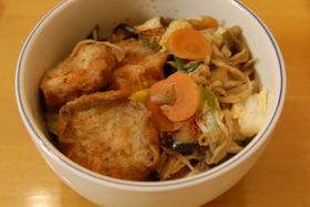ナス&切干&あぶら麩の野菜すき丼