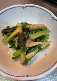 小松菜とエリンギのマスタードマヨ炒め