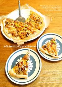 秋野菜のピッツァ☆まいたけと胡桃のソース