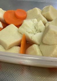 【ホットクック】高野豆腐と人参の煮物