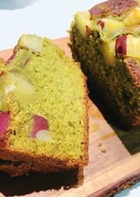 さつま芋と抹茶のしっとりパウンドケーキ
