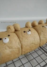 くまのコーヒーちぎりパン