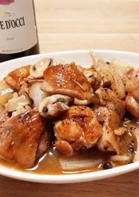 ワインに合う♪鶏肉のマキシマム炒め