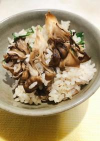 舞茸とルッコラの炊き込みご飯