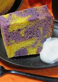 ハロウィンに★かぼちゃと紫芋のシフォン