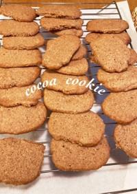 HMで作る本格ココアクッキー