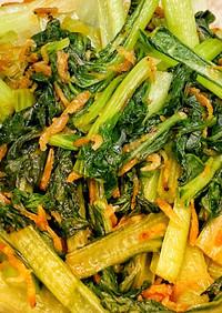 タアサイと素干しエビの炒め物