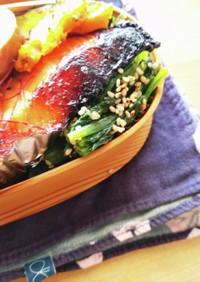 お弁当★焼き魚の副菜★小松菜ナムル