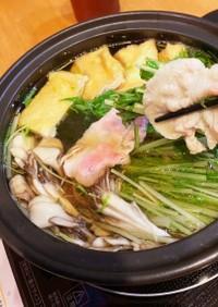 大阪人が愛する豚のハリハリ鍋 柚子風味