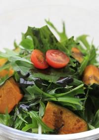水菜とかぼちゃの黒ごまサラダ