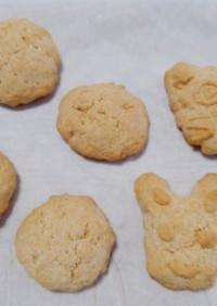 ココナッツオイル ヘルシークッキー