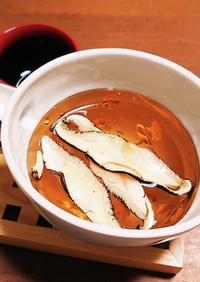 松茸酒(熱燗)