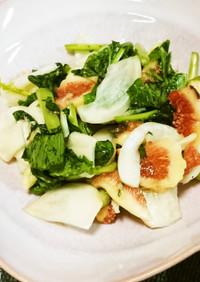 蕪とイチジクの甘酢サラダ