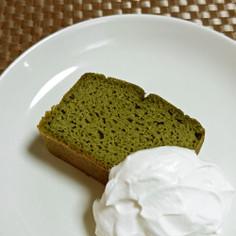 ★糖質オフ!*抹茶のパウンドケーキ*♪