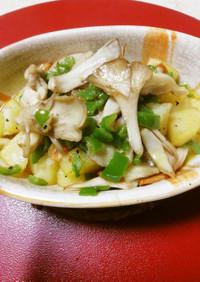 フライパンで!舞茸とポテトのアヒージョ風